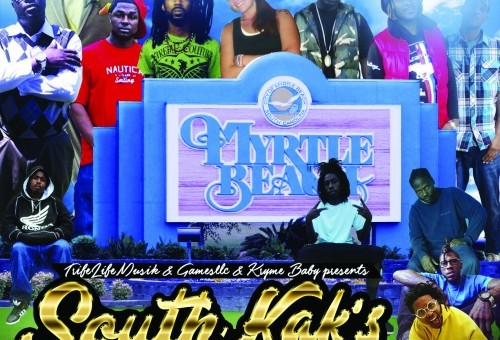 DJ Cannon Banyon – South Kak's All Star Line Up (Mixtape)