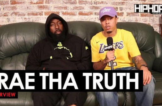 Trae The Truth Talks 'Hometown Hero', SXSW 2018. Hustle Gang, Relief Gang, The Houston Rockets, Houston Astros, Deshaun Watson's NFL Future & More (Video)