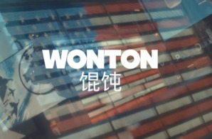 Cheeky The Hot – Wonton (Video)