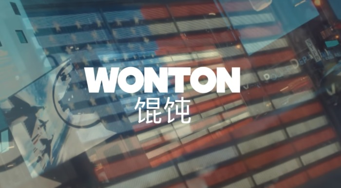 Screen-Shot-2018-04-14-at-10.18.27-AM Cheeky The Hot - Wonton (Video)