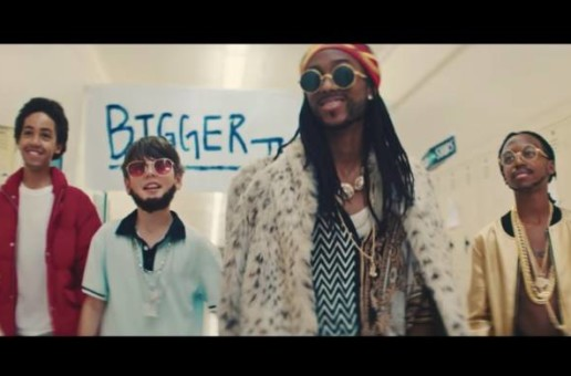 2 Chainz x Drake x Quavo – Bigger Than You (Video)