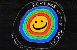 Martellus Bennett – Revenge of the Jocks (Mixtape)