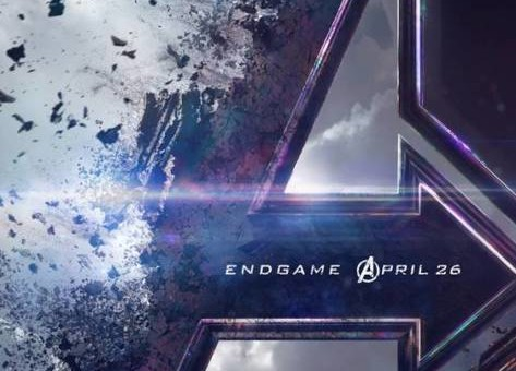 Avengers: Endgame (Trailer) (Hits Theaters On April 26, 2019)