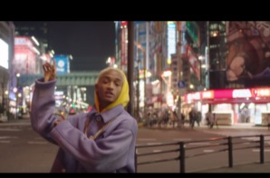 Jaden Smith – Goku (Video)