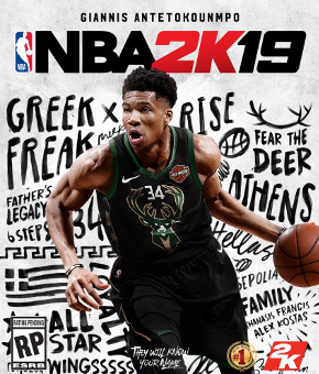 Highlights Of The NBA 2k19 Soundtrack