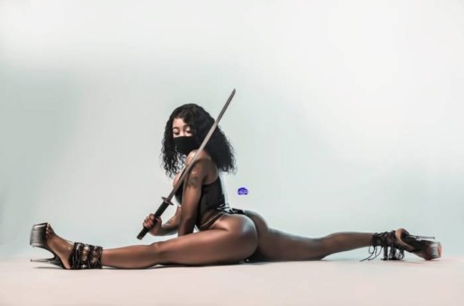 Quiana Ree – Doin It (Video)