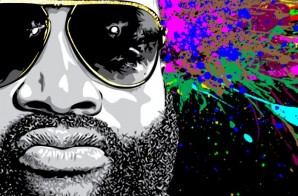 "Rick Ross Unveils ""MASTERMIND"" Deluxe Album Cover (Artwork) (Video)"
