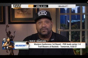Bun B Talks about his hometown Houston Rockets on ESPN First Take (Video)