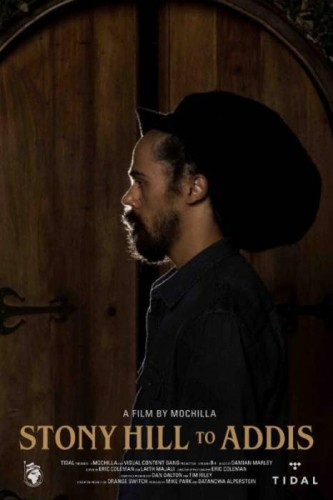 "unnamed-6-333x500 Damian Marley Releases ""Stony Hill To Addis"" Documentary on NPR! (Video)"