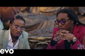 Migos – Frosted Flakes (Video)