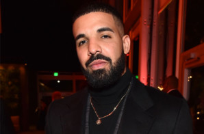 "Drake Launches ""More Life"" Cannabis Company!"