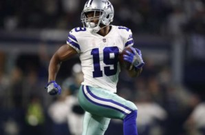 Staying Put: Amari Cooper Agrees To a 5-Year/ $100 Million Deal To Stay with the Dallas Cowboys