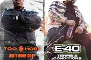 Hip Hop Legends Too $hort and E-40 Announce Bundle Album Dropping Friday, Ahead of Verzuz Battle