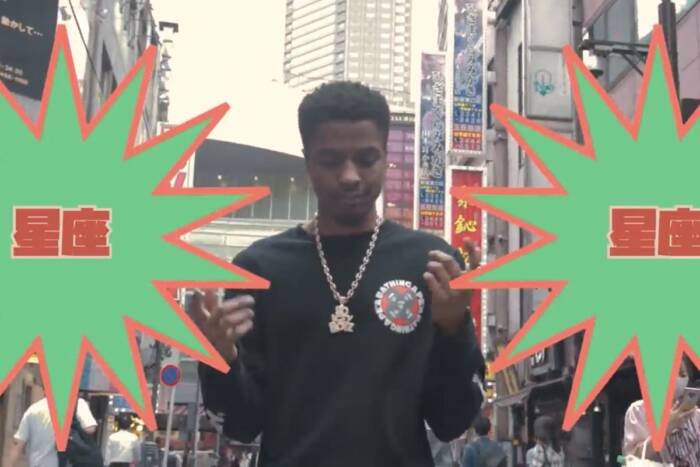 """image12 Pi'erre Bourne Releases Videos for """"Stereotypes,"""" """"Doublemint,"""" and """"Horoscopes."""""""